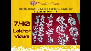Simple Rangoli Border Designs for Beginners Part - 3