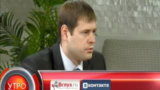 "Материнский капитал - ""Утро с Вами"" 16.01.2013"