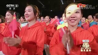 [启航2020]魔术《启航派对》 表演:王禹| CCTV综艺