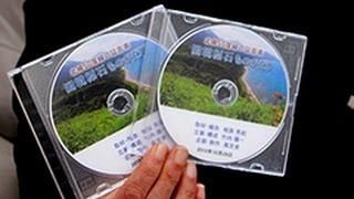 http://dd.hokkaido-np.co.jp/cont/video/?c=special&v=906745874002 根...