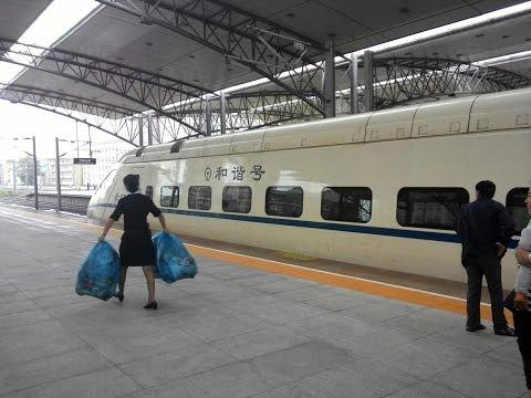 Как добраться из пекина в бэйдайхэ