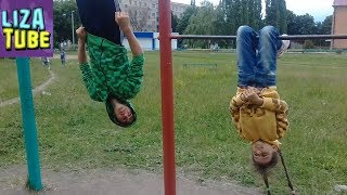Рум тур Шалаш Рома и Лиза на турнике ПОНТЫ от мамы на 5000 лайков vlog LizaTube
