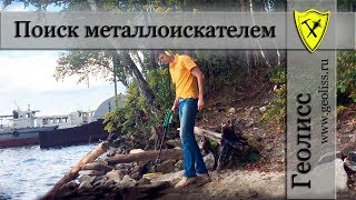 Поиск металлодетектором