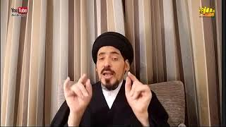 الوجود الأممي لأمير المؤمنين عليه السلام - السيد منير الخباز