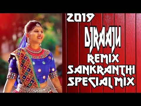 2019-telugu-dj-songs-||-telugu-new-dj-songs-2019-||-dj-raaju-remix