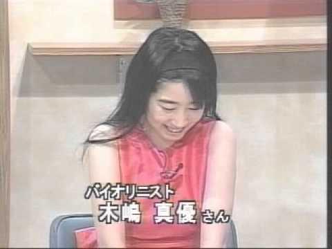 木嶋真優 14歳