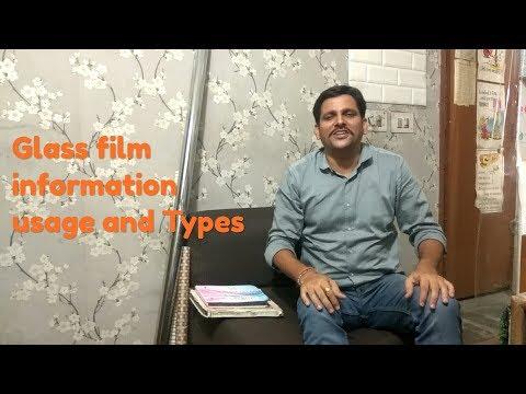 Glass film information in hindi