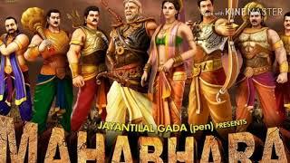 Mahabharat sad super hit song dharamkshetra kurukshetra Thumb
