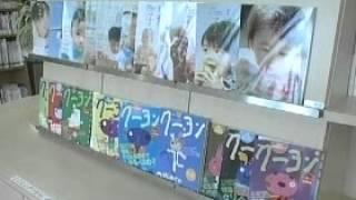 姫路市施設紹介「姫路市すこやかセンター」