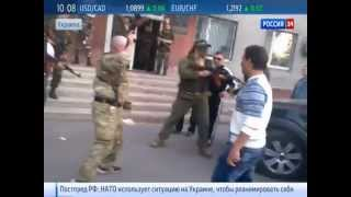 Новые разоблачения WikiLeaks: Вашингтон 6 лет готовил распад Украины