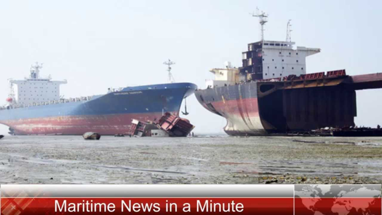 Explosion at chittagong ship breaking yard injures eight for Outboard motor salvage yard
