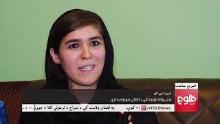 LEMAR NEWS 30 September 2018 /۱۳۹۷ د لمر خبرونه د تلې ۰۸ نیته