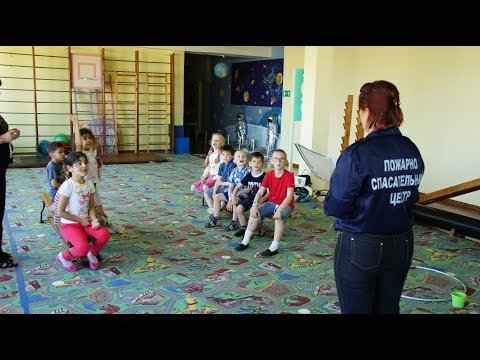 Пожарно-спасательные эстафеты в дошкольных учреждениях (Магадан)