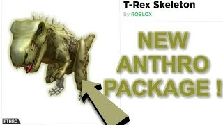 NEW ANTHRO PACKAGE Coming To Roblox !