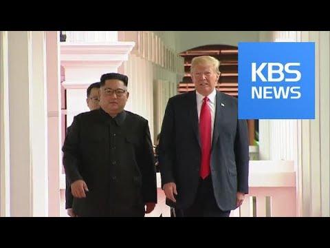 Nuclear Issue / KBS뉴스(News)