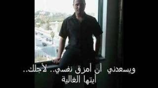 love song by kazem al saher