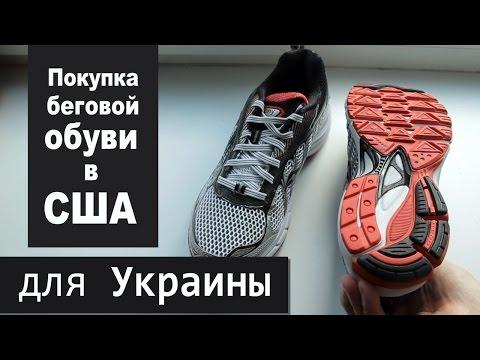 Популярные красивые кроссовки Adidas из Китая Купить кроссовкииз YouTube · Длительность: 1 мин40 с  · Просмотров: 311 · отправлено: 05.12.2014 · кем отправлено: Alika Shops