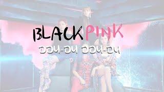 [MV韓中字] BLACKPINK - DDU-DU DDU-DU (뚜두뚜두)