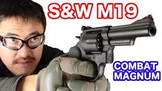 クラウン S&W M19 4inchの外観 操作 スペック 命中精度 初速 連射性能を...