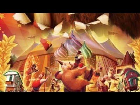 Opening To Open Season 3 2011 Dvd Youtube