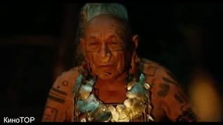 Рассказ старейшины индейцев про человека и животных из фильма Апокалипсис