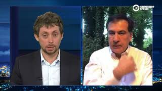 Саакашвили о конфликте России и Грузии