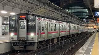 JR四国7200系+7000系(4連)快速サンポート 高松発車