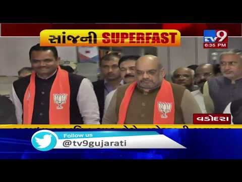 Tv9's EVENING SUPERFAST Brings To You The Latest News Updates From Gujarat : 20-02-2020