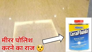 Mirror Polish Shiner For Marble and Italian || Italian Mirror Polish Shiner || Tenax Cera Fluida