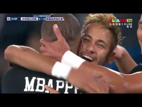 20181004歐冠小組賽 Neymar帽子戲法 PSG 6-1大勝紅星