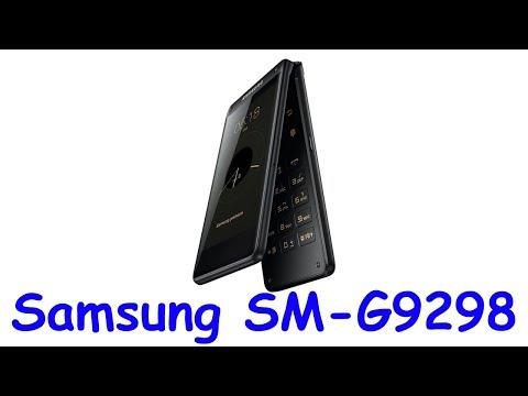 Samsung SM-G9298 (Galaxy Leader 8) – смартфон-раскладушка с двумя дисплеями – Интересные гаджеты