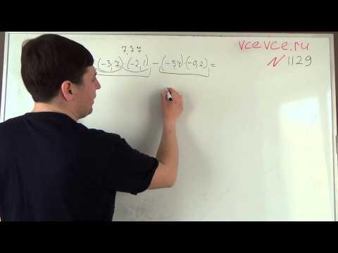 Задача №759. Математика 6 класс Виленкин.из YouTube · Длительность: 29 мин13 с
