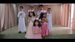 أنشودة : قرآني نبض حياتي - تمهيدي متقدم ،  ( صباحي ) . 2017 Video