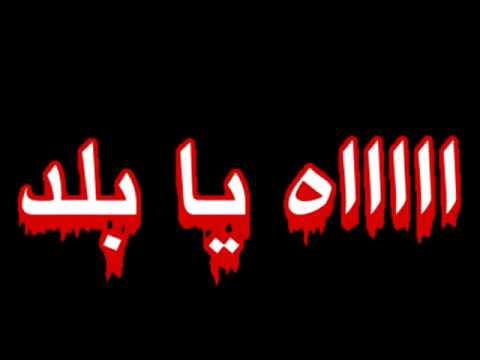 سينتصر الشعب الكويتي على قوى الفساد _2014 thumbnail