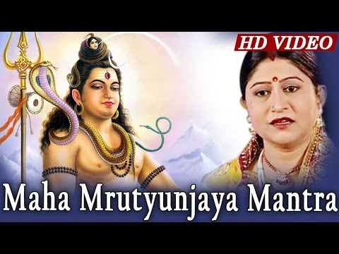 MAHA MRUTYUNJAYA MANTRA | Namita Agrawal | Sarthak Music