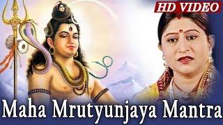 MAHA MRITYUNJAYA MANTRA | Namita Agrawal | Sidharth Music | Sidharth TV