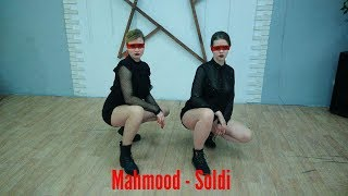 Mahmood - Soldi  (Italy Eurovision 2019) dance choreography by GraceBelle