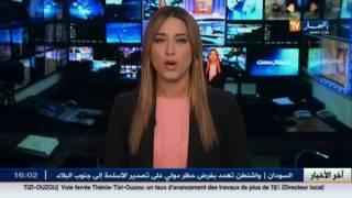 إرهابي يسلم نفسه للمصالح المختصة في إليزي