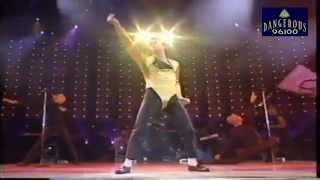 Michael Jackson ft Stevie Wonder  -  Just Good Friends     MJ & FRIENDS 2015 (Reupload) [FANMADE]