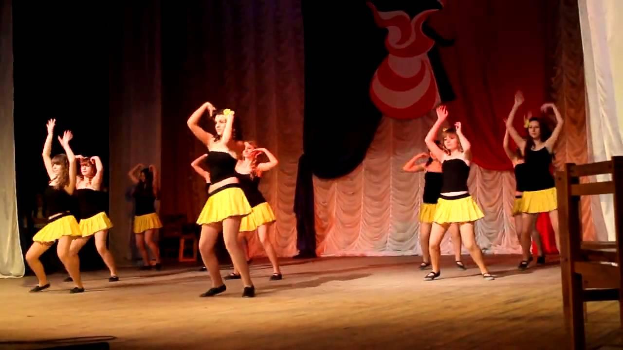 Сексуальный танец макарена