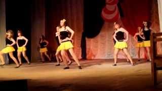 Танец - Современная Ламбада