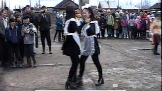 1998 с. ЭСОШ - \