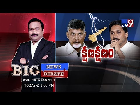 Big News Big Debate : Counting Fight In AP - Rajinikanth TV9