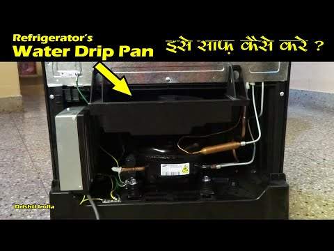 How to Clean Water Drip Pan of Refrigerator | Samsung 192L