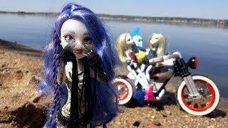 КУКЛЫ МОНСТЕР ХАЙ ПОЮТ ! Клип ЛЮБОВЬ МОЯ / Русалки тоже любят / Siren / Мультики с куклами