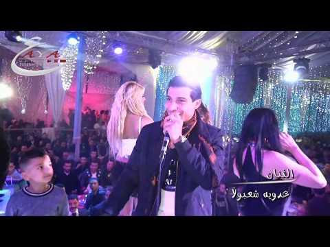 عدوية شعبان عبدالرحيم وعبسلام فرحة أحمد جلال القاهرة شركة عياد للتصوير