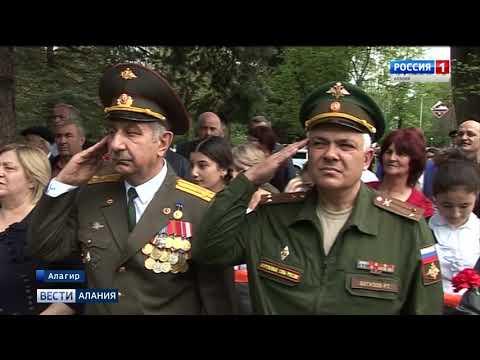 В Алагире открыли бюст почетного гражданина города полковника Габараева Реваза Нестеровича