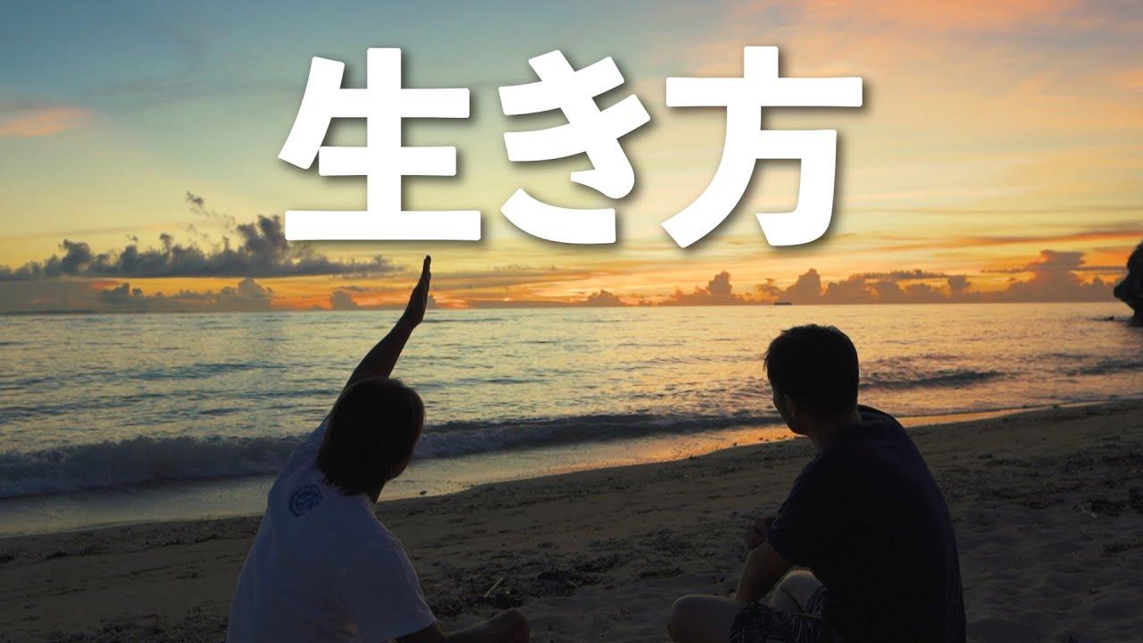 【PV】オンラインLIVE | アナザーブルー 〜いつかパラオに戻れる日まで〜 | 2020/11/14(土)