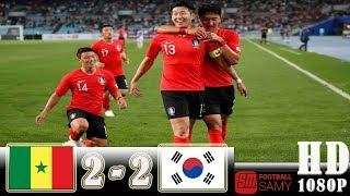 Senegal vs South Korea 2-2  All Goals & Highlights 11/06/2018 HD