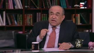 د. مصطفى الفقي لـ كل يوم: الطريق إلى إيران يعتبر طريق بلا عودة